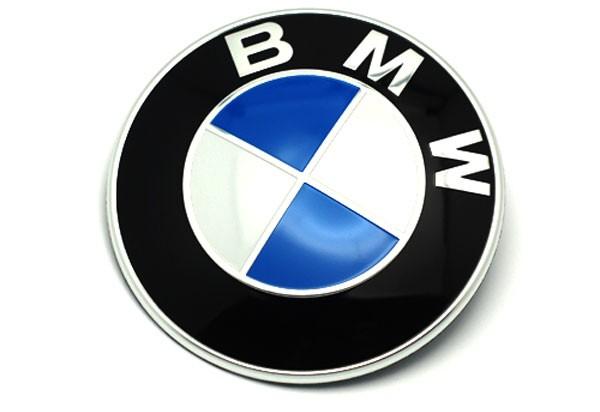 BMW Embleme Logo Plakette 27 mm selbstklebend R 1200 RT GS......